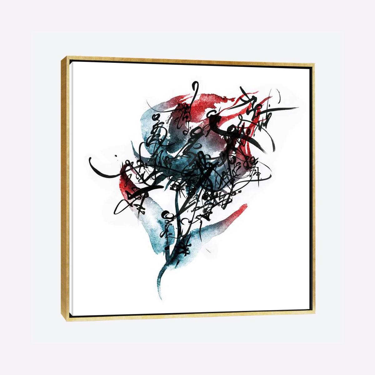 لوحات جدارية - أقحوان أزرق - لوحات جدارية - كانفسي - لوحة فنية جدارية تجريدية بألوان و تصاميم جذابة تعطي طاقة حيوية وتفاؤل و تتناسب مع جميع أثاثكم شاهد المزيد في متجر كانفسي