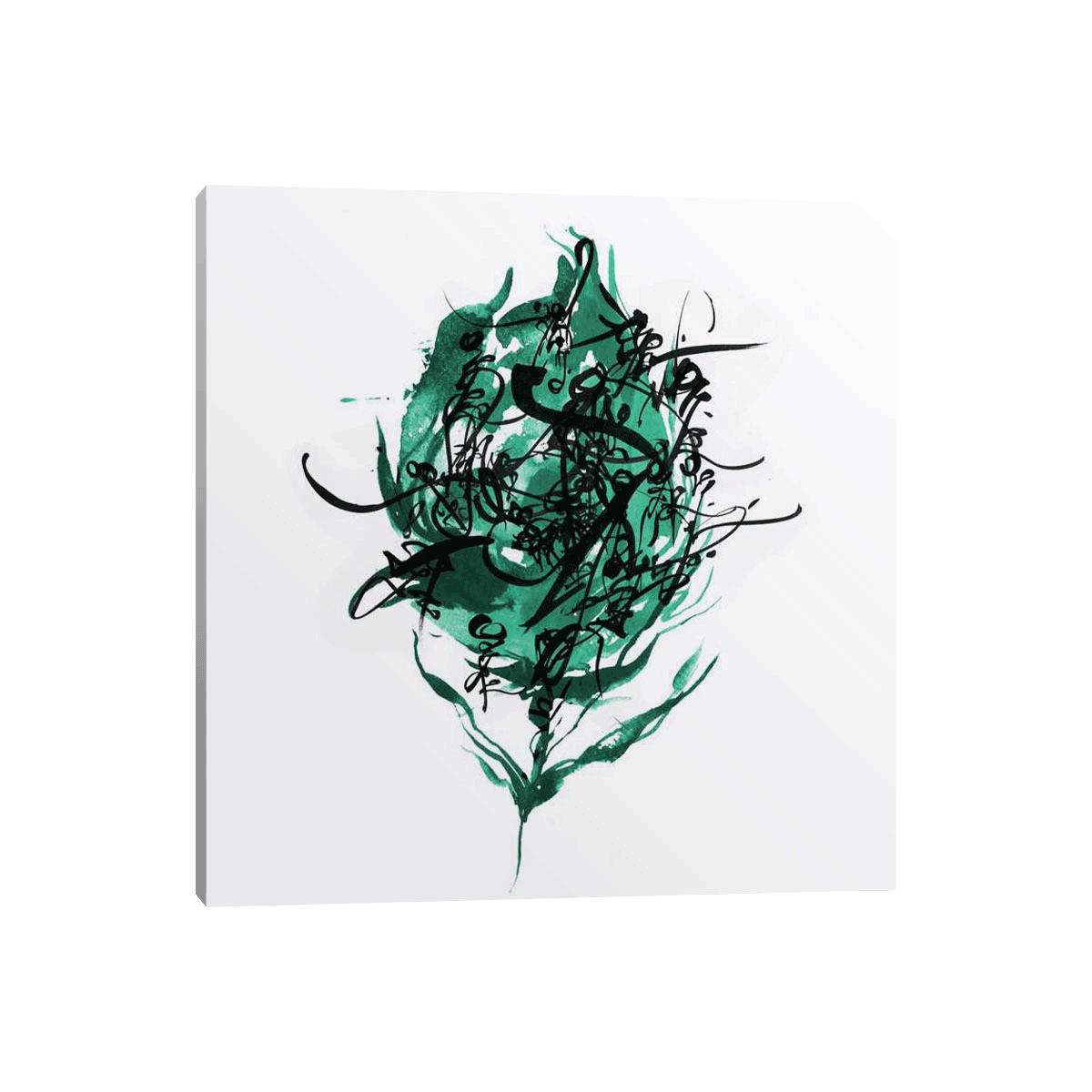 لوحات جدارية - أقحوان أخضر - لوحات جدارية - كانفسي - لوحة فنية جدارية تجريدية بألوان و تصاميم جذابة تعطي طاقة حيوية وتفاؤل و تتناسب مع جميع أثاثكم شاهد المزيد في متجر كانفسي