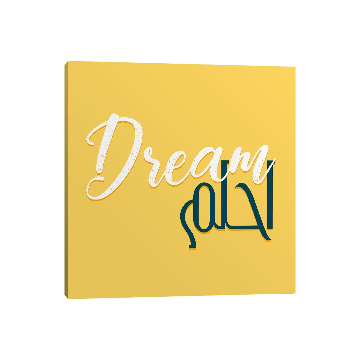 """لوحات جدارية - لوحة ل كلمة """"احلم """" باللون الأصفر والازرق المتناسقين - لوحة فنية جدارية لكلمة """"احلم"""" , الصورة مصممة باللون الأصفر والازرق الذي يتناسب مع جميع الغرف الانيقة"""