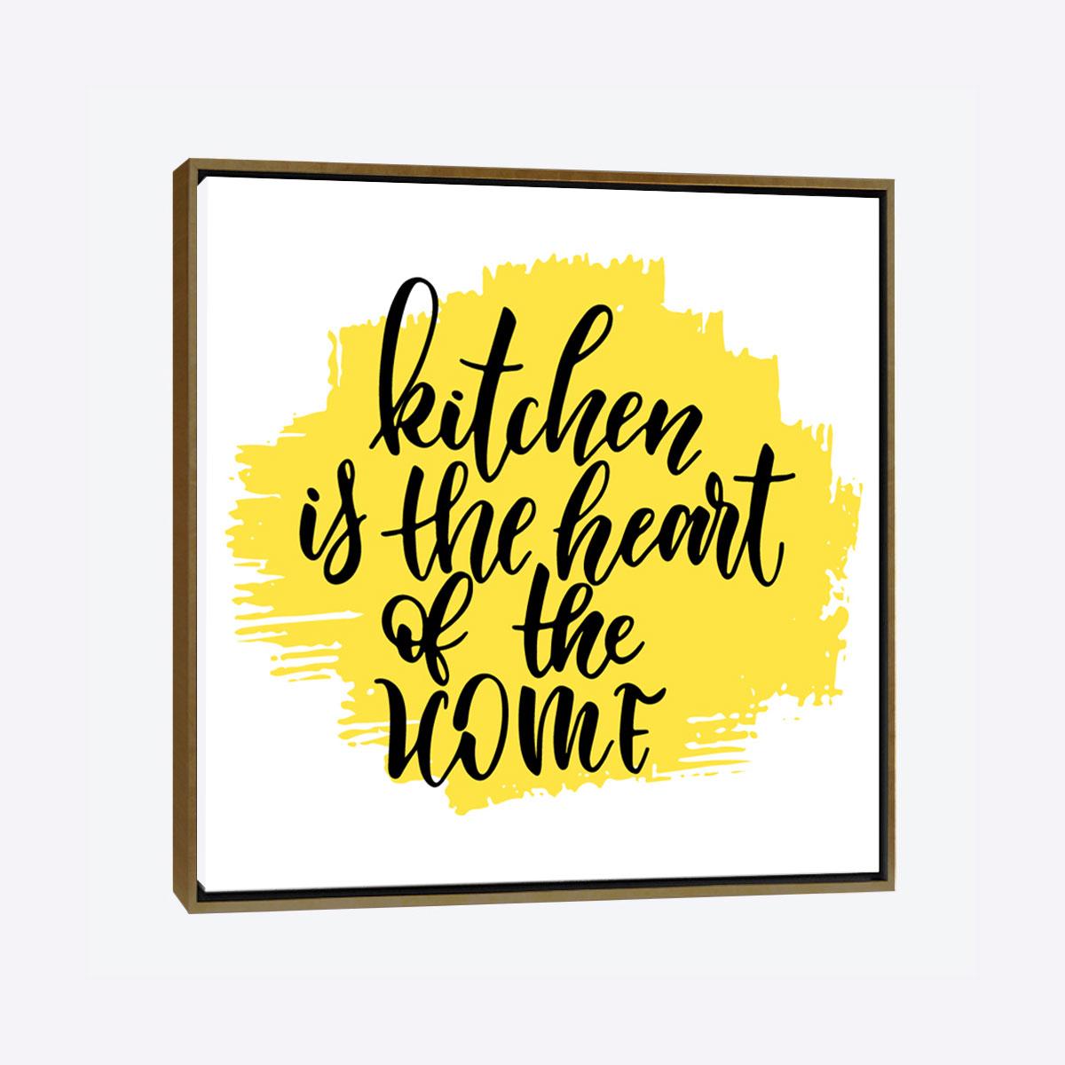 """لوحات جدارية - لوحة لجملة """" المطبخ هو قلب المنزل"""" باللون الأصفر - لوحة فنية جدارية لجملة المطبخ هو قلب المنزل , الصورة مصممة باللون الاصفر الذي يتناسب مع المطابخ الانيقة"""
