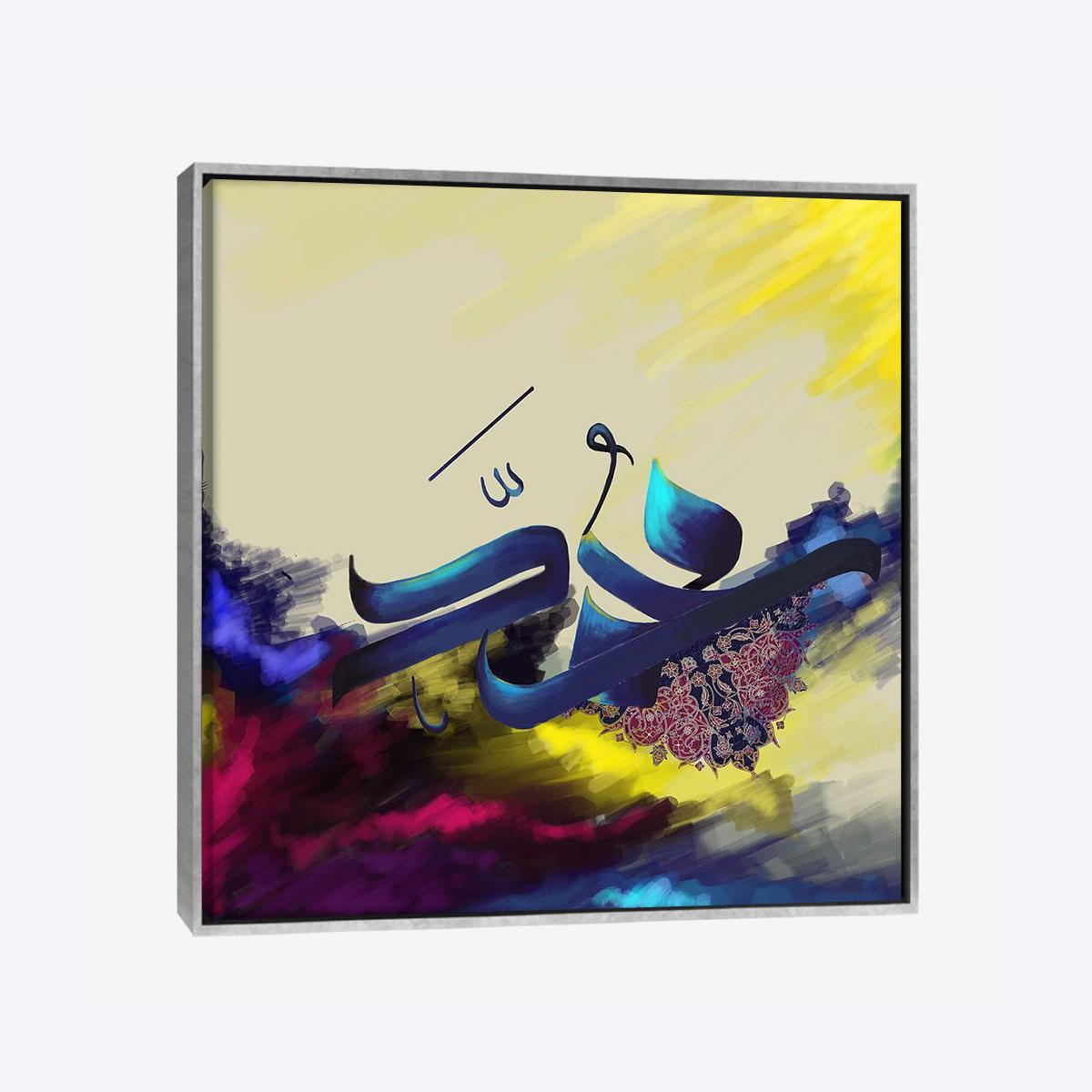 """لوحات جدارية - كلمة """"محمد"""" بالخط العربي والامواج المائية - لوحات حائط مميزة من كانفسي ستور تحت عنوان أجمل لوحات تداخل الخطوط العربية مع سحر الطابع الشرقي الان بين يديك وفي منزلك! تشتهر لوحات خط عربي بالسحر والجمال مع إعطاء شعور الأصالة في تنوع خطوط الكتابة العربية على الكانفس المشدود! اخيرا ! أضف لمسة من الفن العريق لمنزلك ولديكور غرفتك احصل على المزيد من لوحات الحائط المميزة من متجر كانفسي واستمتع بلمسة الجمال."""