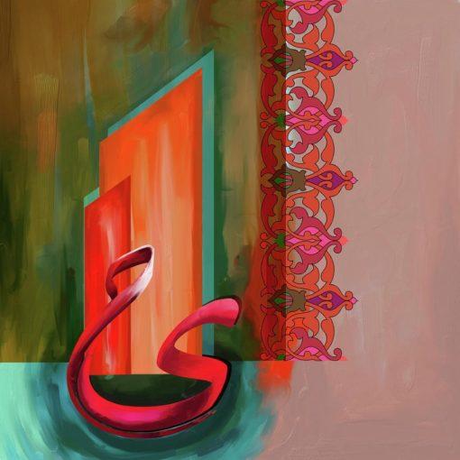 لوحات جدارية - رسم جمالي لحرف عربي - لوحات جدارية - لوحات فنية مميزة - لوحة حائط فخمة تحوي جمال الخط العربي مع عظمة تنوع الخطوط العربية المطبوعة على كانفس مشدود عالي الجودة تعطي شعور الجمال والفن الراقي مع بصمة الذوق الرفيع الذي يتناسب مع جميع أثاثكم
